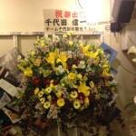chiyoda_photo_5-1